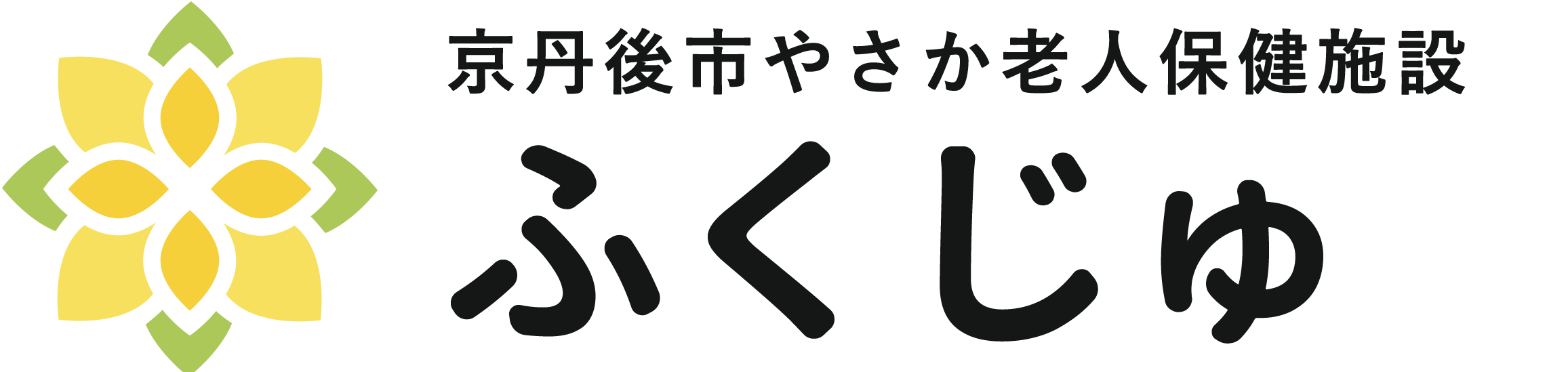市 ホームページ 京丹後